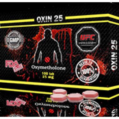 OXIN 25 Оксиметолон 25 мг, 100 таблеток, UFC PHARM в Караганде