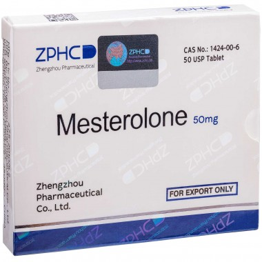 Masterolone Мастеролон 50 мг, 50 таблеток, ZPHC в Караганде